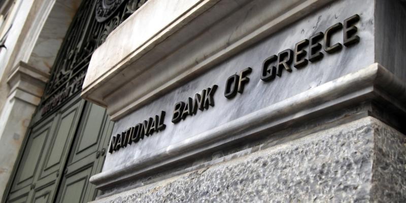 Griechische Nationalbank - Foto: über dts Nachrichtenagentur