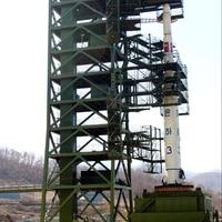 Nordkoreanische Rakete - Foto: über dts Nachrichtenagentur