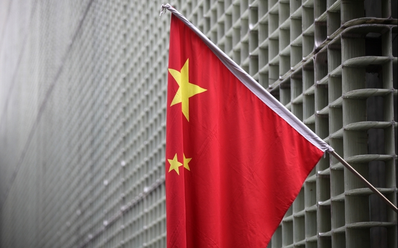 Chinesische Flagge - Foto: über dts Nachrichtenagentur