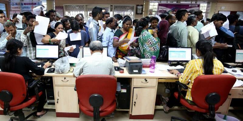 Bankfiliale - Foto: Jagadeesh Nv