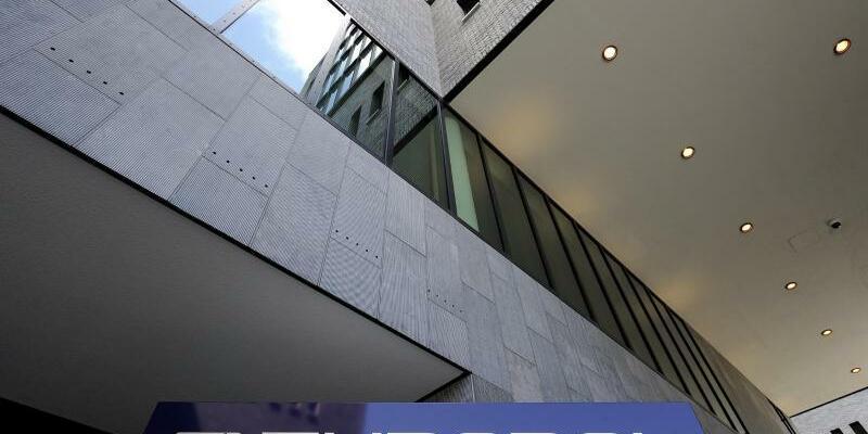 Europol - Foto: Lex van Lieshout
