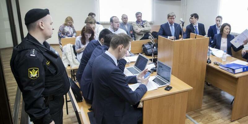 Nawalny-Anhörung - Foto: Pavel Golovkin
