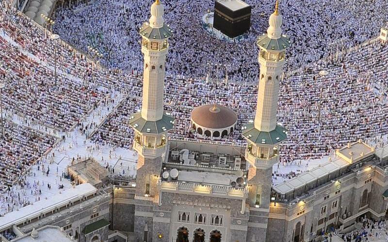Große Moschee in Mekka - Foto: Saudi Press Agency/Archiv