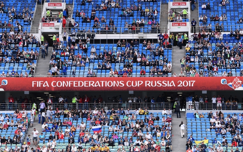 Zuschauer bei Confed Cup 2017 - Foto: Pressefoto Ulmer/Markus Ulmer, über dts Nachrichtenagentur