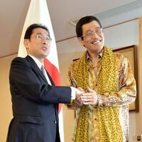YouTube-Star wirbt für UN-Entwicklungsziele - Foto: Kyodo