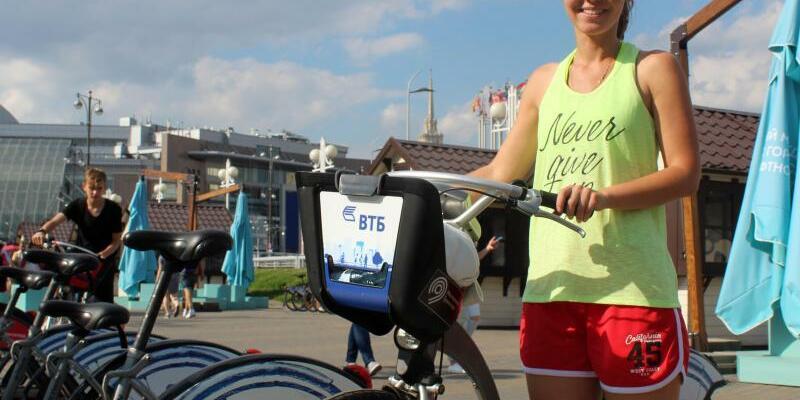 Leihfahrräder in Moskau - Foto: Claudia Thaler