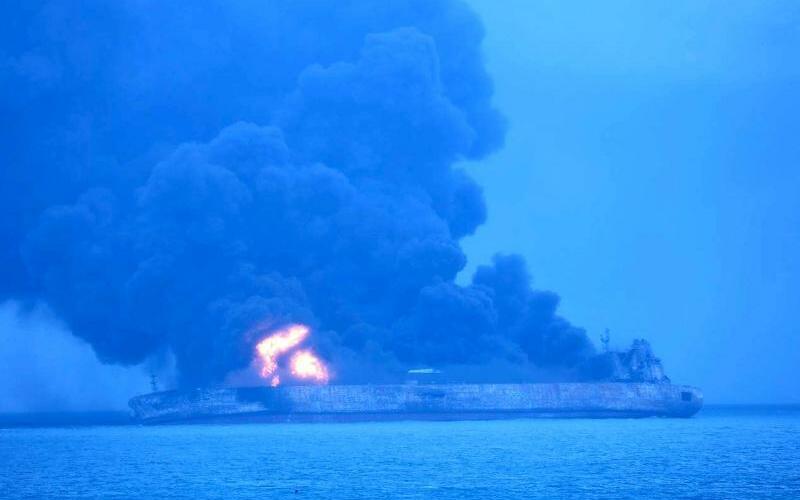 Schiffskollision vor Chinas Küste - Foto: Korea Coast Guard