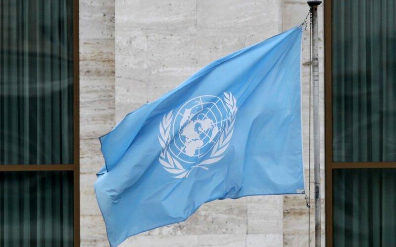 Fahne vor den Vereinten Nationen (UN) - Foto: über dts Nachrichtenagentur