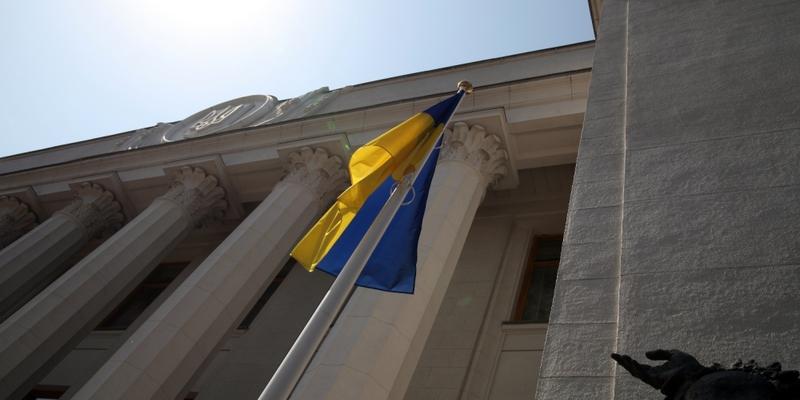 Ukrainische Flagge vor dem Parlament in Kiew - Foto: über dts Nachrichtenagentur