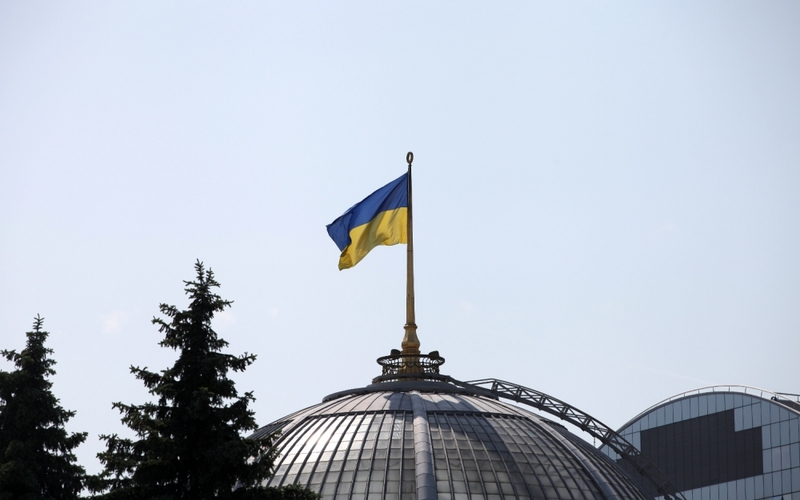 Ukrainische Flagge auf dem Parlament in Kiew - Foto: über dts Nachrichtenagentur