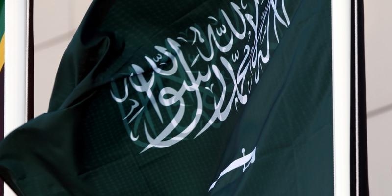 Fahne von Saudi-Arabien - Foto: über dts Nachrichtenagentur