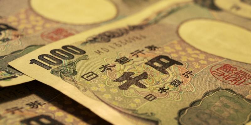 Japanische Yen - Foto: über dts Nachrichtenagentur