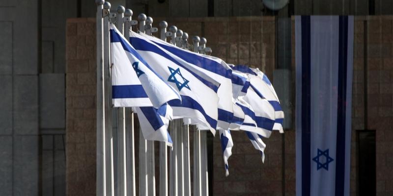 Knesset - Foto: über dts Nachrichtenagentur