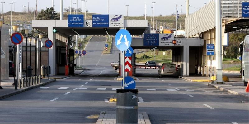 Grenzübergang Gevgelija-Idomeni (Mazedonien-Griechenland) - Foto: über dts Nachrichtenagentur
