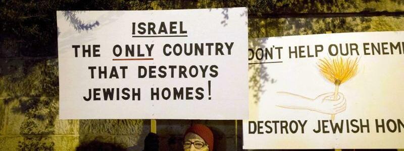 Siedler protestieren - Foto: «Israel - das einzige Land, das jüdische Häuser zerstört» - Siedler protestieren gegen einUrteil, das ihre Siedlung für illegal erklärt hat. Foto:Abir Sultan