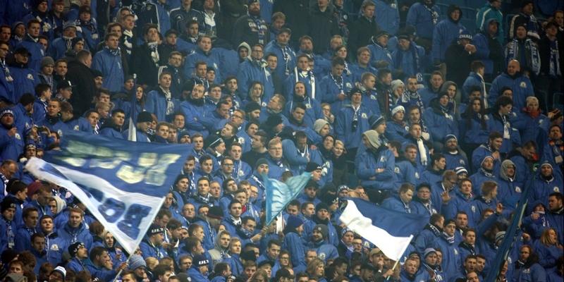 Schalke-Fans - Foto: über dts Nachrichtenagentur