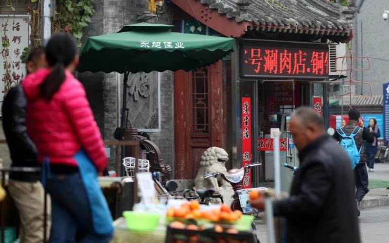 Markt in Peking - Foto: über dts Nachrichtenagentur