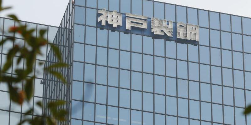 Kobe Steel Skandal - Foto: -/kyodo/dpa
