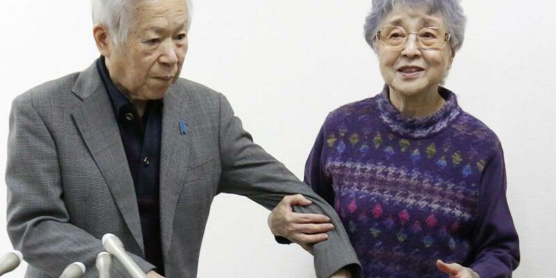 Eltern von entführter Japanerin - Foto: kyodo