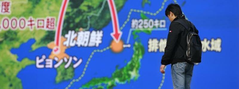Nachrichten - Foto: Shizuo Kambayashi