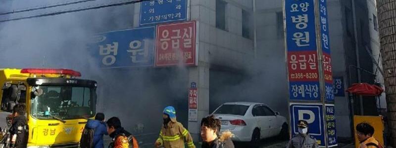Rauchwolken - Foto: National Fire Agency via Yonhap