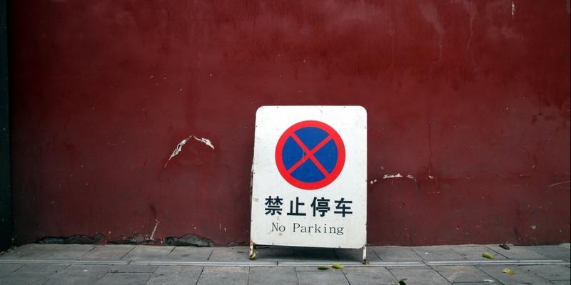 Parkverbot-Schild in Peking - Foto: über dts Nachrichtenagentur