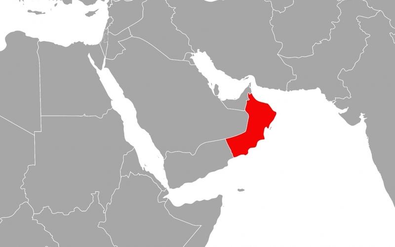 Oman - Foto: über dts Nachrichtenagentur