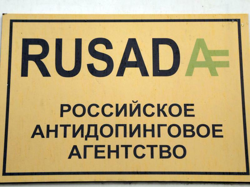 «Rusada» - Foto: Die russische Anti-Doping-Agentur RUSADA. Foto:Maxim Shipenkov/EPA