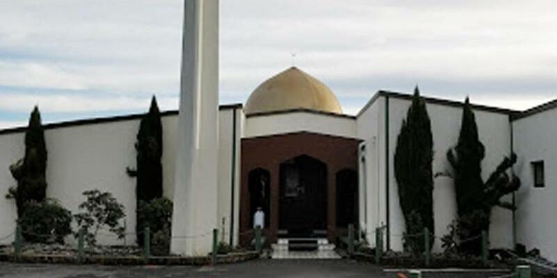 Al-Nur Moschee - Foto: Google Maps/GOOGLE MAPS/AAP Image