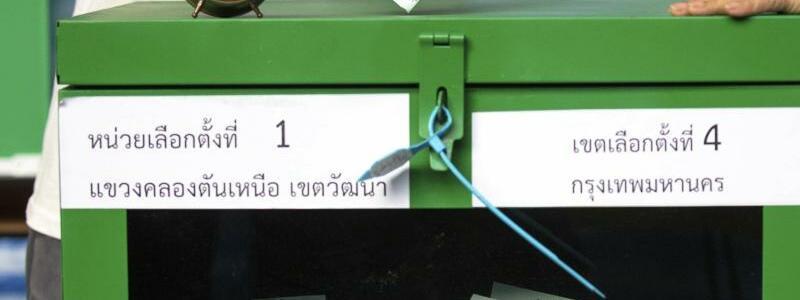 Wahlurne - Foto: Wason Wanichakorn/AP