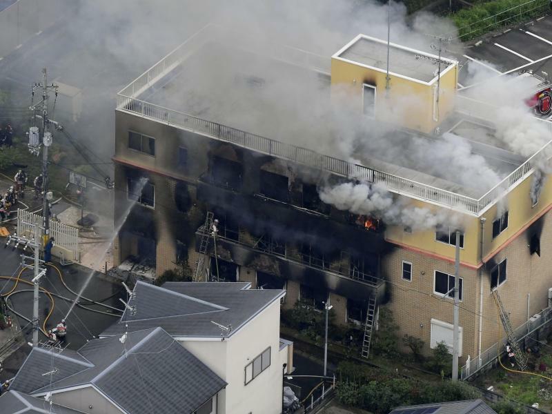 Mutmaßlicher Brandanschlag in Japan - Foto: kyodo