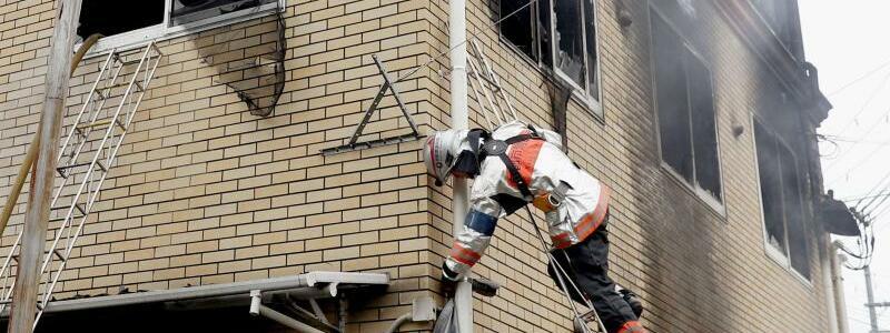 Rettungskräfte - Foto: kyodo