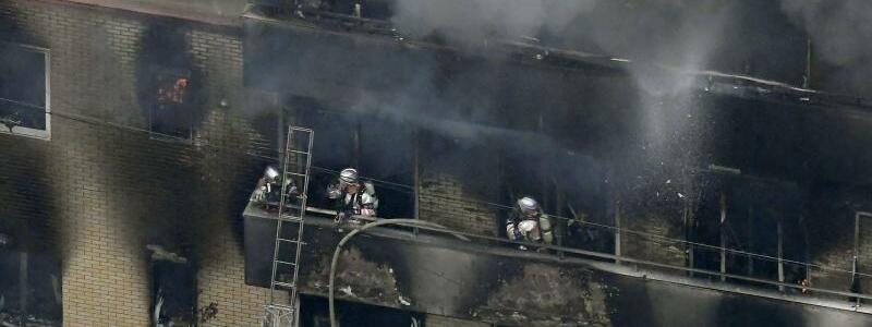 Fast ganz ausgebrannt - Foto: kyodo