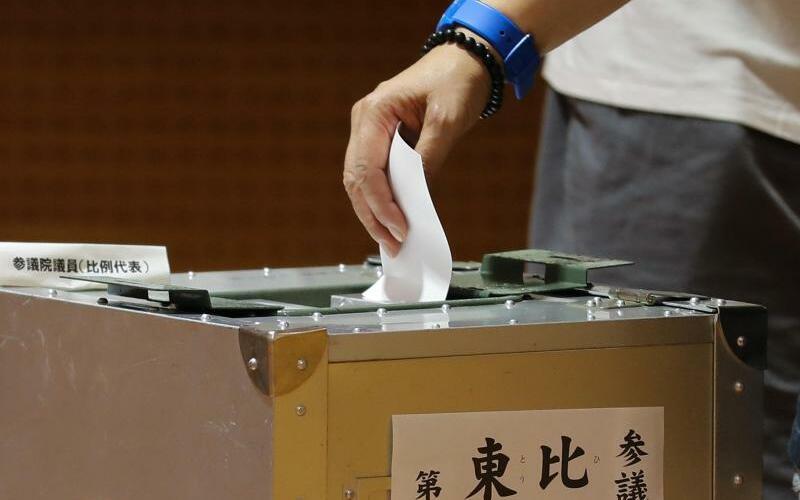 Wahl zum Oberhaus des japanischen Parlaments - Foto: Uncredited/XinHua