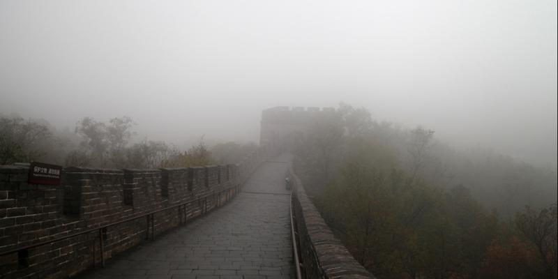 Chinesische Mauer - Foto: über dts Nachrichtenagentur