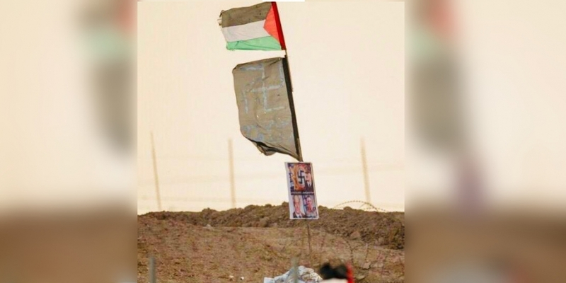 Vom israelischen Militär verbreitetes Foto - Foto: IDF,  Text: über dts Nachrichtenagentur
