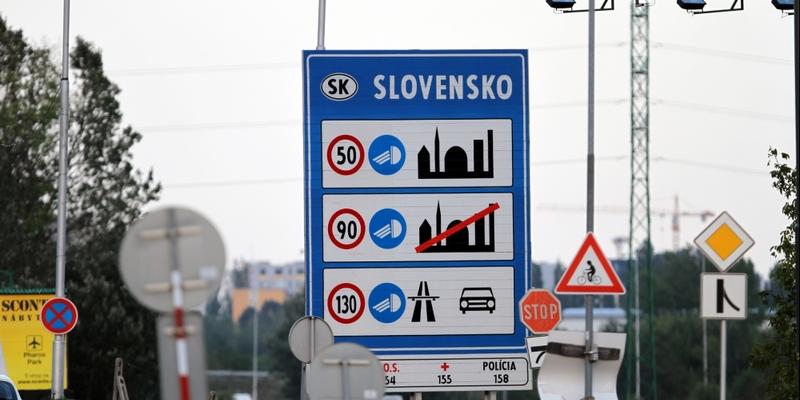 Slowakischer Grenzüberang - Foto: über dts Nachrichtenagentur