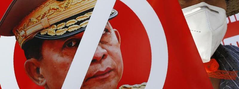 General, durchgestrichen - Foto: Uncredited/AP/dpa