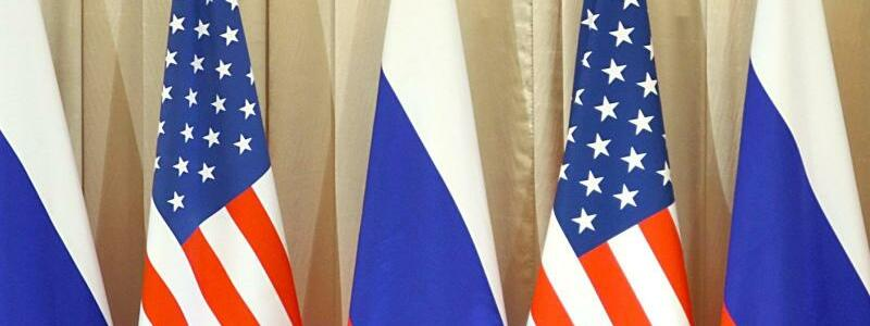 Spannungen zwischen USA und Russland - Foto: epa Sergei Ilnitsky/EPA/dpa