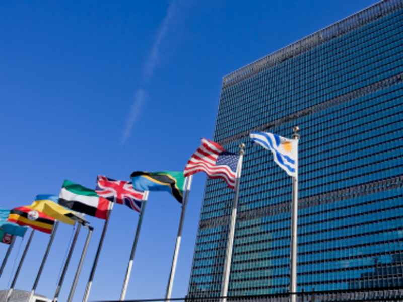 UN-Sekretariat - Foto: iStockphoto.com